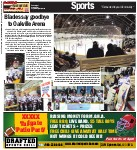 Sports, page 34