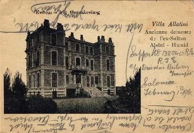 Villa Allatini. Ancienne demeure de l'ex-Sultan Abdul-Hamid