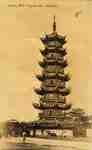 Loong Wah Pagoda near Shanghai.