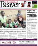 Family spread good fortune to Ugandan children