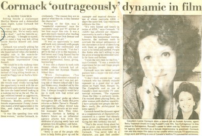 Cormack 'outrageously' dynamic in film