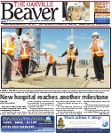 New hospital reaches another milestone