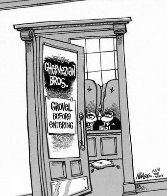 Steve Nease Editorial Cartoons: Grovel Before Entering