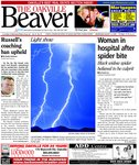 Light show: lightning strikes twice