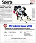 Appleby hockey team adds to trophy case