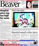 Reported assault a false alarm