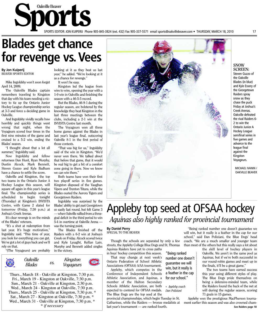 Blades get chance for revenge vs. Vees