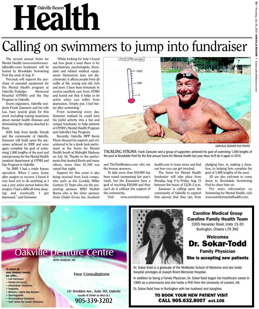 Calling on swimmers to jump into fundraiser