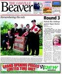 Round 3: Mulvale files challenge against Mayor Burton